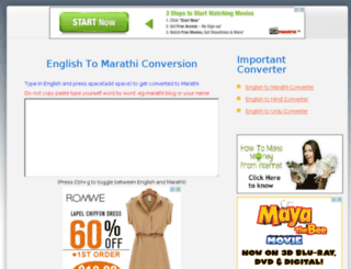 marathi.ezsolution.in screenshot