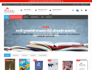 marathiboli.com screenshot