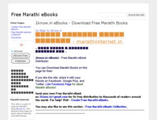 marathiebooks.2know.in screenshot