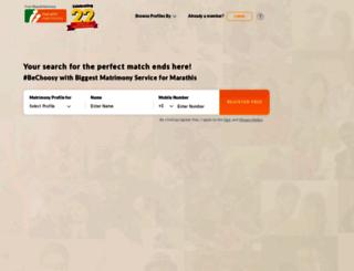marathimatrimony.com screenshot