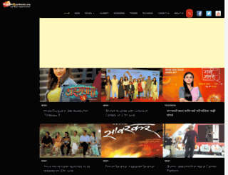 marathimovieworld.com screenshot