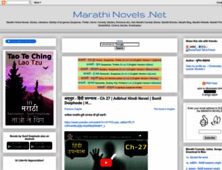 marathinovels.net screenshot