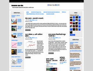 marathishare.blogspot.com screenshot