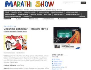 marathishow.in screenshot