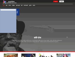 marathivishva.com screenshot