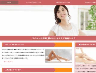 marathonarlesalpilles.com screenshot