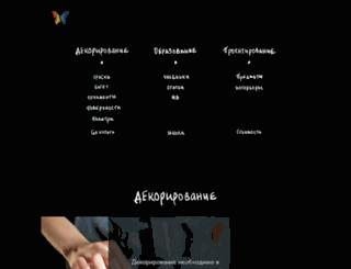 maratka.ru screenshot