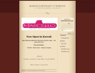 marcellokuwait.wordpress.com screenshot