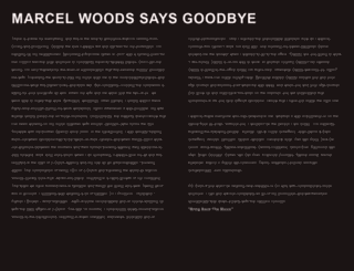 marcelwoods.com screenshot