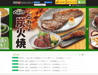 marche.co.jp screenshot