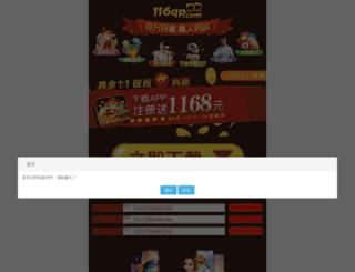 marcusbutlershop.com screenshot