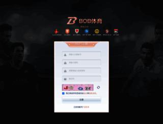 mardianequipmentcranes.com screenshot