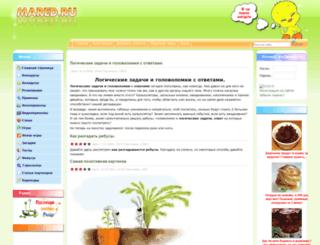 mared.ru screenshot