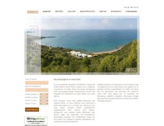 maredei.gr screenshot