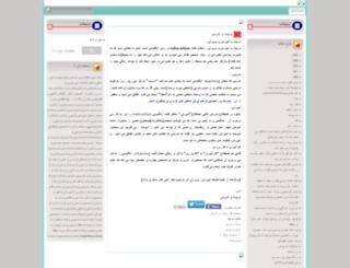 marefbane.appyfinder.com screenshot