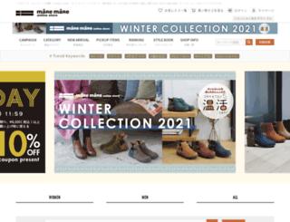 maremare-store.com screenshot