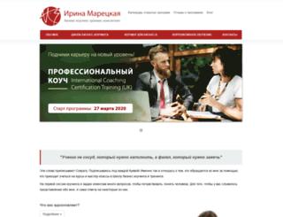 maretskaya.com screenshot