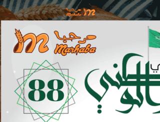 marhaba-s.com screenshot