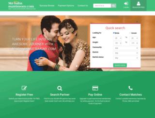 marhabamatrimony.com screenshot