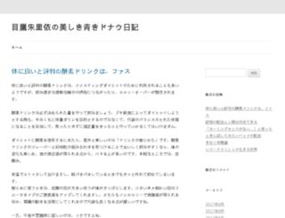 marhesclub.com screenshot