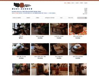 mari-garden.com screenshot