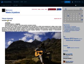 maria-uryadova.livejournal.com screenshot
