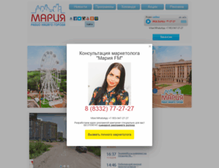 mariafm.ru screenshot