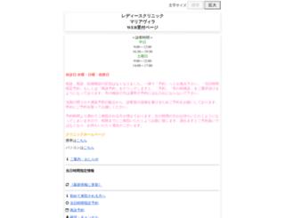 mariavilla.atat.jp screenshot