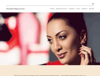mariaxel.com screenshot