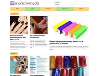 marichi-moda.ru screenshot