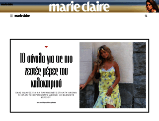 marieclaire.gr screenshot