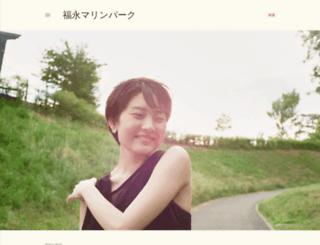 marikateenono.blogspot.jp screenshot