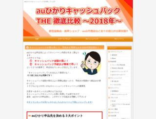 marine.ne.jp screenshot