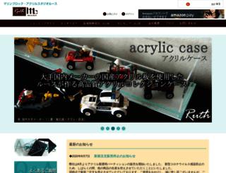 marineblock.co.jp screenshot