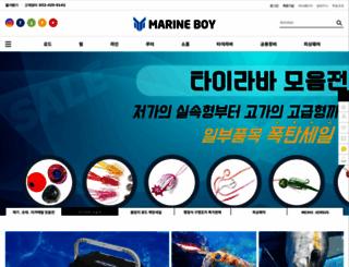 marineboyfishing.co.kr screenshot