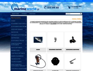 marineworld.gr screenshot