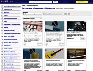 mariupol.uainfo.com screenshot