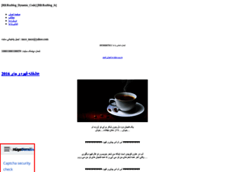 marjan291.lxb.ir screenshot