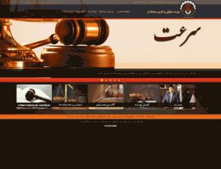 markazdavari.com screenshot