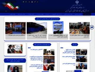 markazi.mcls.gov.ir screenshot