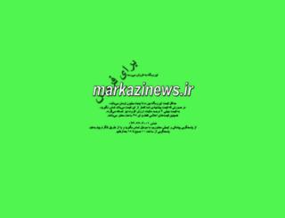 markazinews.ir screenshot