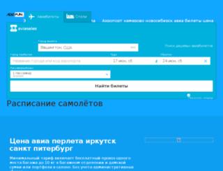 markbrand.ru screenshot