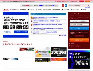 marke-media.net screenshot