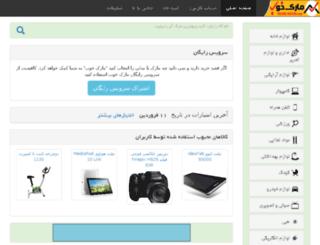 markekhoob.com screenshot