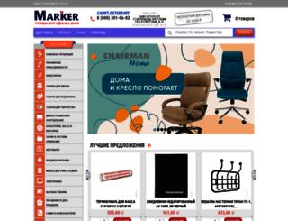 markerplus.ru screenshot