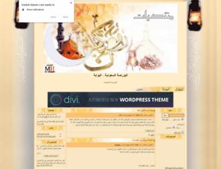 market.3oloum.com screenshot