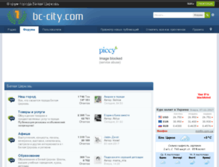 market.bc-city.com screenshot