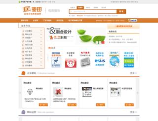 market.ecmaitian.com screenshot