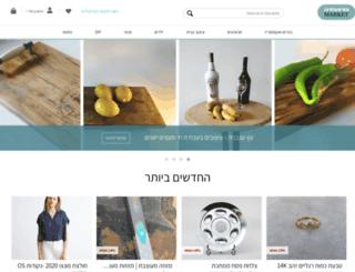 market.marmelada.co.il screenshot