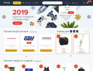 market.price.ru screenshot